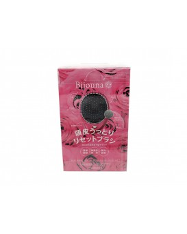 日本最新款 Bijouna 輕便超音波震動磁氣按摩梳 KBE-2820/VP(桃紅色)