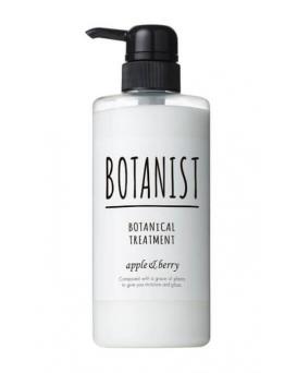 Botanist 蘋果漿果植物性護髮素 (保濕型)