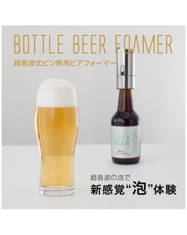 日本GREENHOUSE GH-BEERH-SV 超音波樽裝啤酒發泡機
