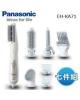 Panasonic EH-KA71-W 捲髮器