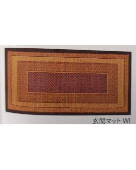 日本 IKEHIKO 九州天然草蓆 P59-4-WI (橙色)