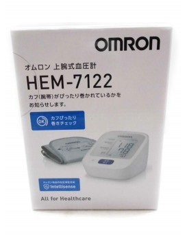 Omron HEM-7122 上臂式電子血壓儀 血壓計
