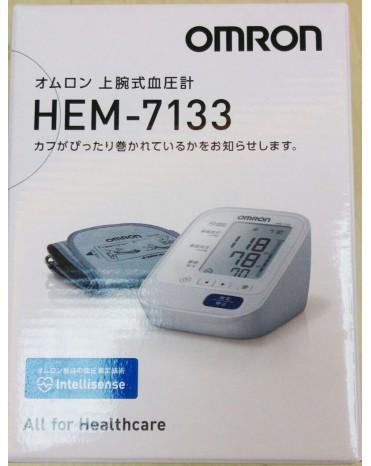 Omron HEM-7133 家用上臂式升級版測壓儀 電子血壓計