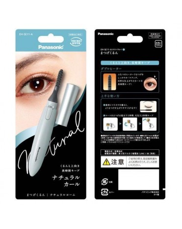 Panasonic自然捲燙電睫毛器 EH-SE11-A(灰藍色)